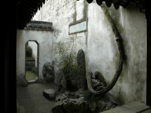 Im Garten Liu Yuan 留园, Suzhou, Provinz Jiangsu (2008)