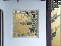 Im Hu-Qiu-Park, Suzhou, Provinz Jiangsu (2008)