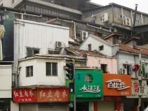 """""""gewachsene Architektur"""" in Wuhan, Provinz Hubei (2008)"""
