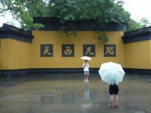 Am Kloster Lingyin Si 灵隐寺, Hangzhou (2009)