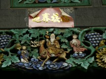 Schmuckelement an einem Altstadthaus in Pingyao 平遥, Provinz Shanxi (2009)