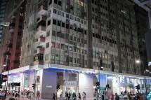 Haus in Causeway Bay, Great George Street (2013)