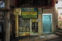 Laden zu vermieten an der Aberdeen Street (2014)