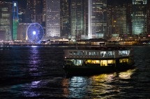 Star Ferry vor der Hochhauskulisse von Central (2014)